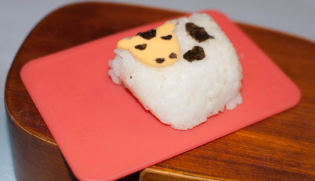 How to make onigiri cow